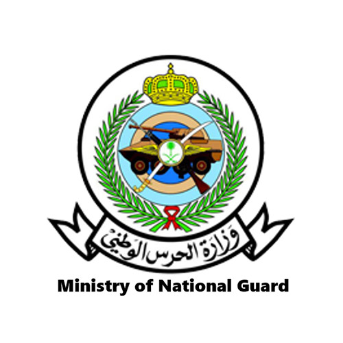 Ministry of national guard